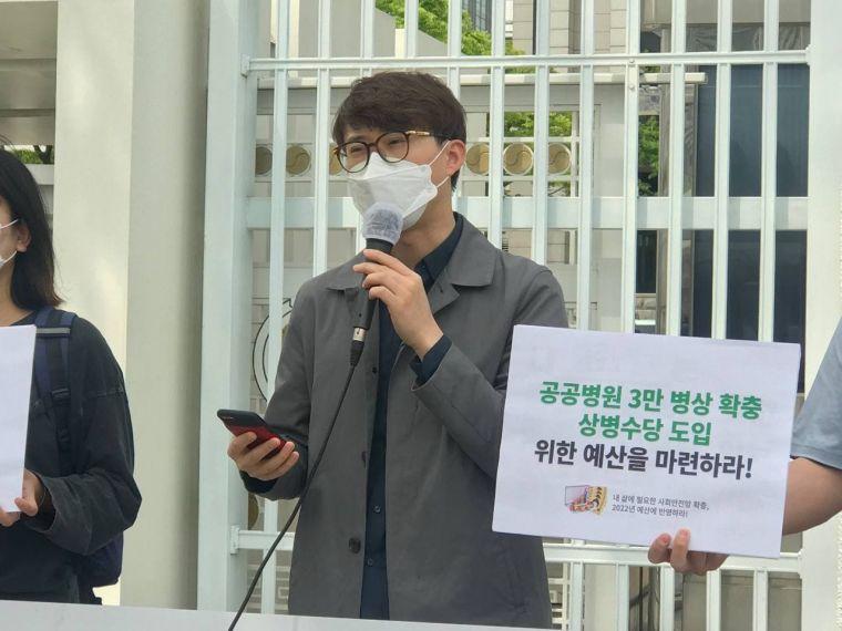 210426 사회안전망 확충 2022년 예산 촉구 기자회견2.jpg