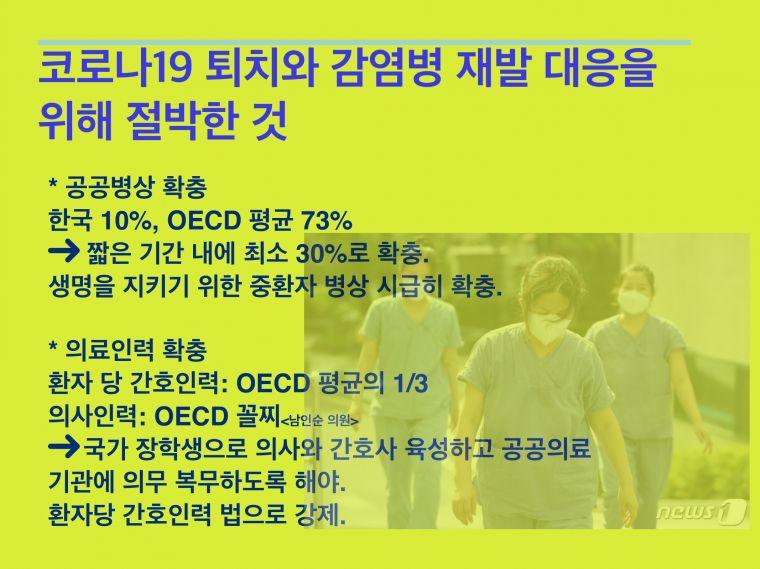 200611 원격의료 카드뉴스_page-0008.jpg