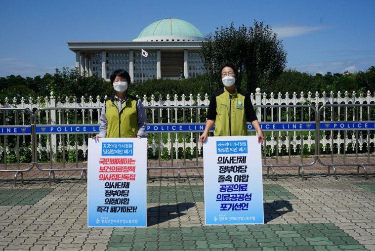 200908 공공의료 1인 시위6.jpg