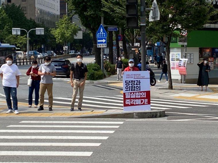 200914 공공의료 1인 시위1.jpg