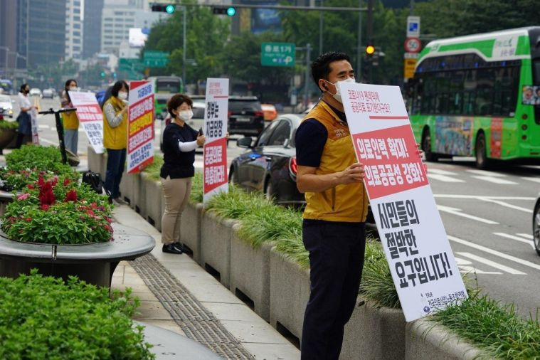 200916 공공의료 1인 시위3.jpg