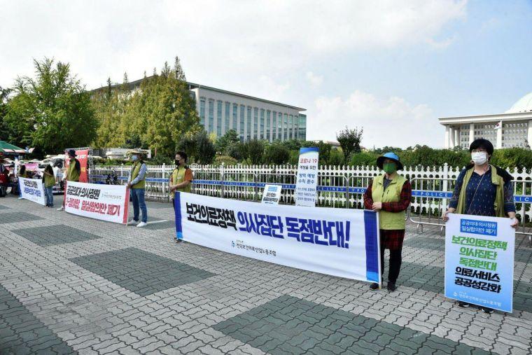 200915 공공의료 1인 시위2.jpg