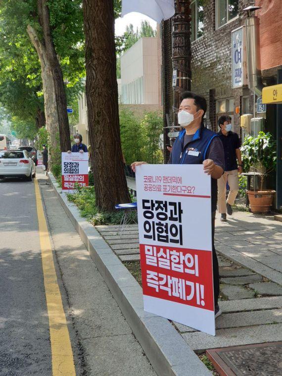 200910 공공의료 1인 시위1.jpg