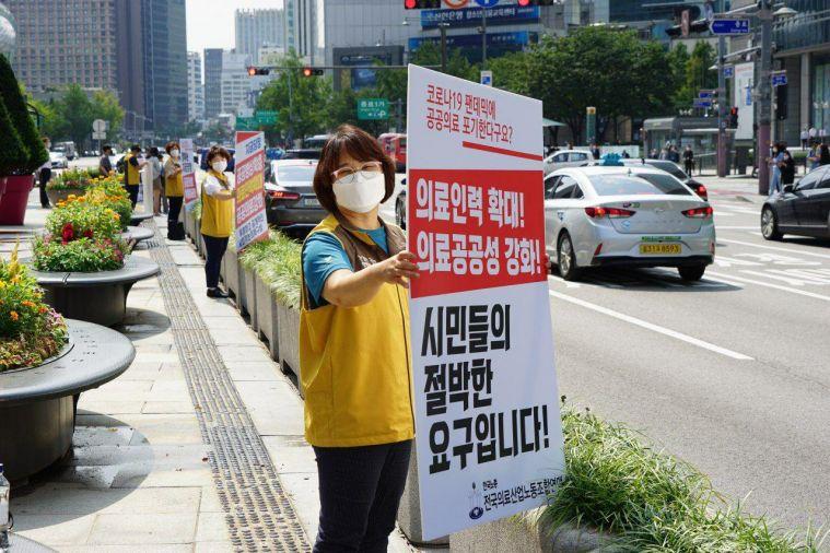 200914 공공의료 1인 시위4.jpg