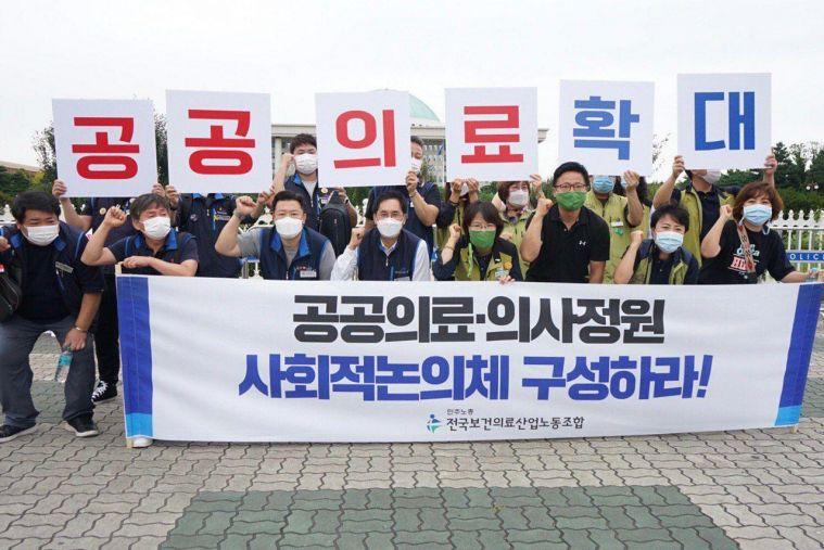 200917 공공의료 1인 시위4.jpg