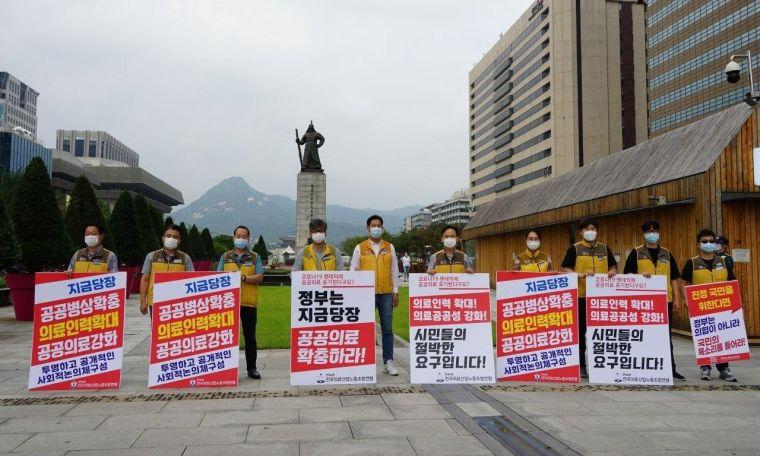 200916 공공의료 1인 시위4.jpg