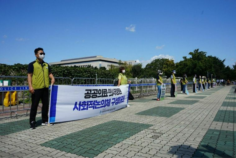 200909 공공의료 1인 시위1.jpg