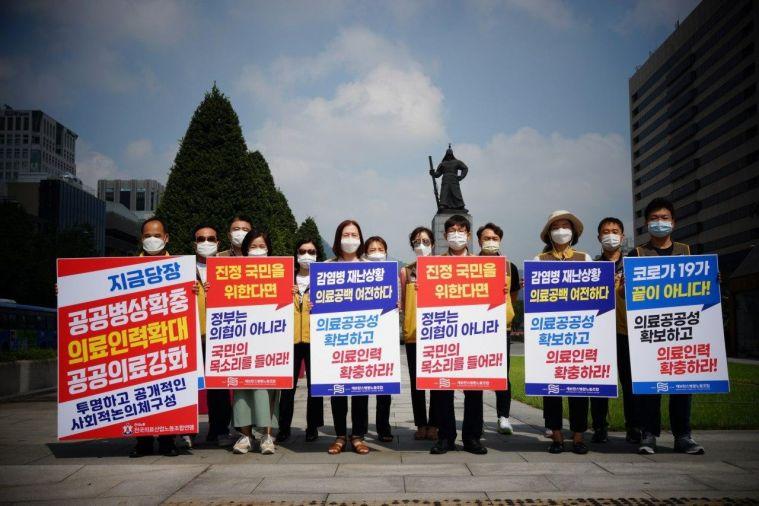 200915 공공의료 1인 시위1.jpg