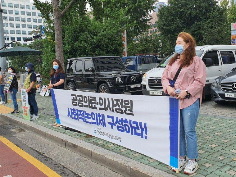 200916 공공의료 1인 시위2.jpg