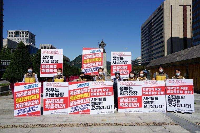 200918 공공의료 1인 시위4.jpg