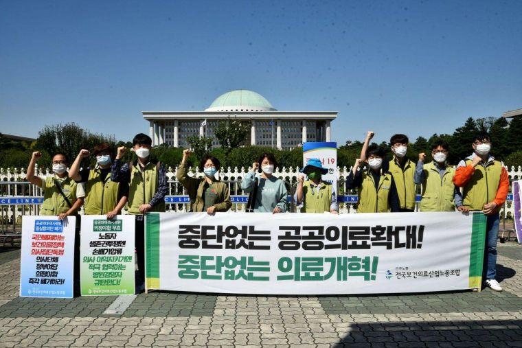 200922 공공의료 1인 시위5.jpg