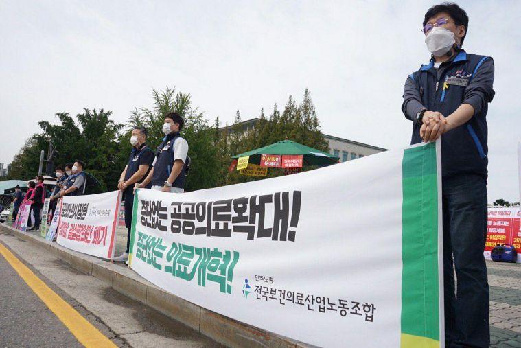 200917 공공의료 1인 시위1.jpg