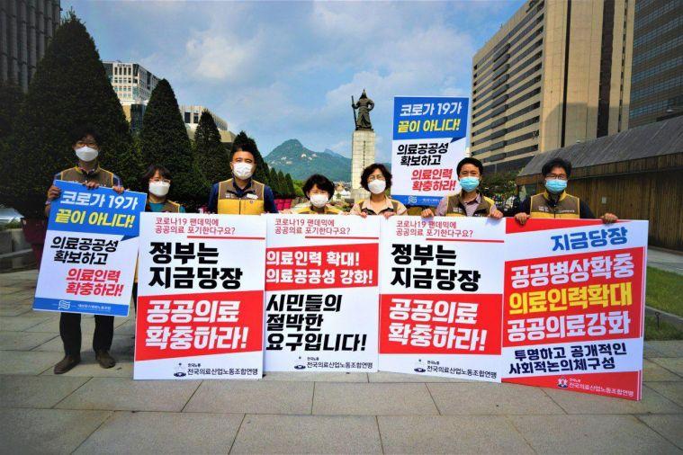 200914 공공의료 1인 시위3.jpg