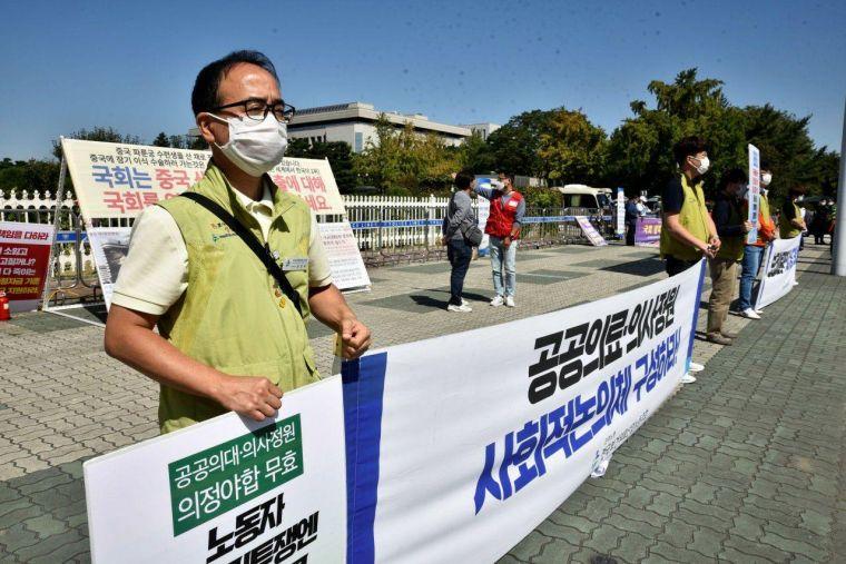 200922 공공의료 1인 시위6.jpg