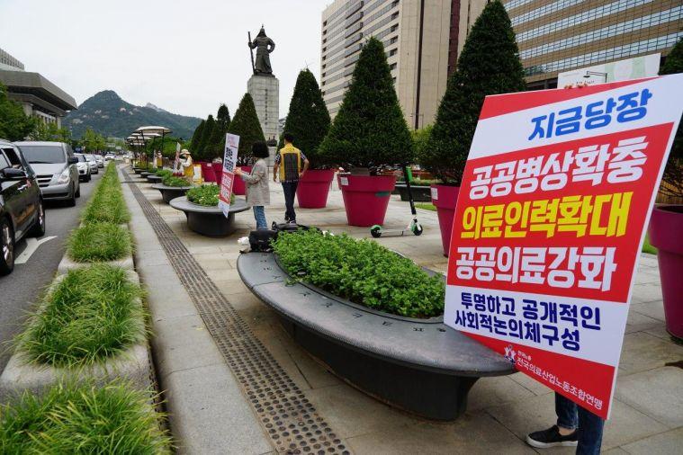 200917 공공의료 1인 시위6.jpg