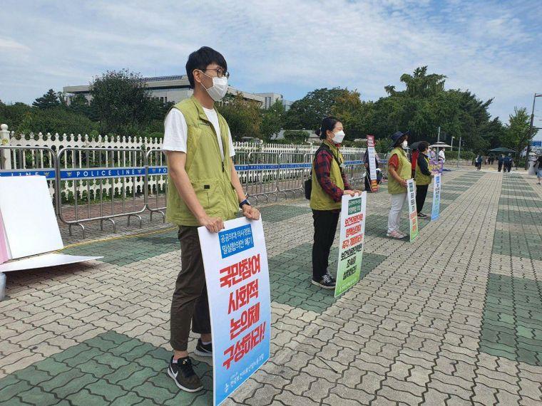 200911 공공의료 1인 시위6.jpg