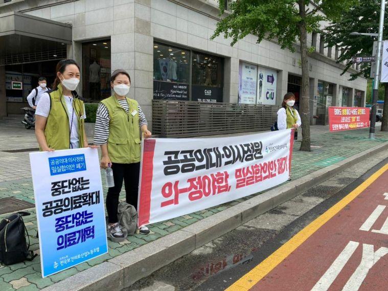 200910 공공의료 1인 시위3.jpg