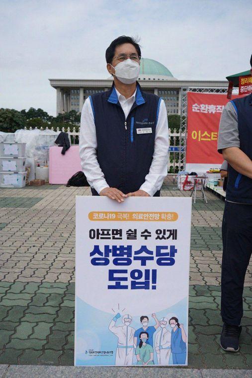 200917 공공의료 1인 시위3.jpg