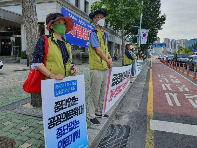 200921 공공의료 1인 시위3.jpg