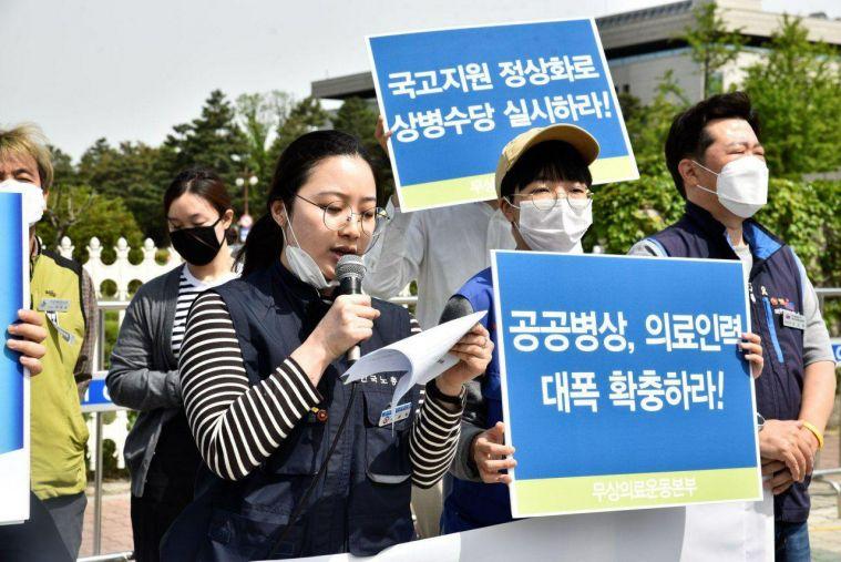 200507 공공의과대, 국고지원정상화법 촉구6.jpg