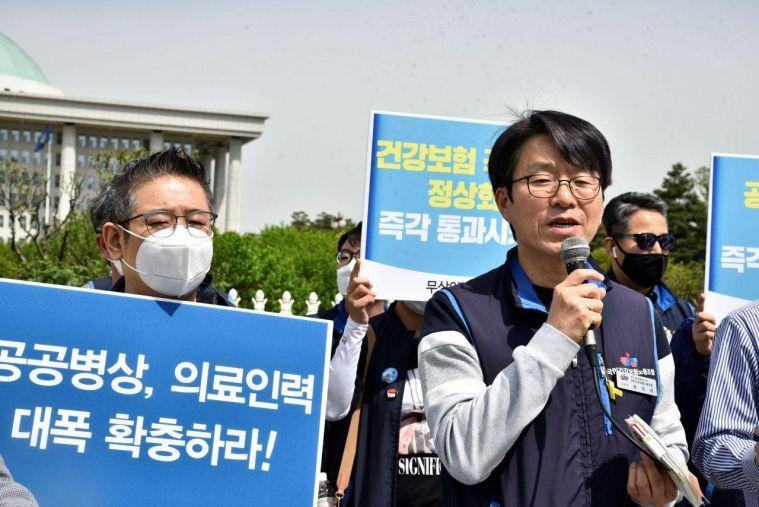 200507 공공의과대, 국고지원정상화법 촉구4.jpg