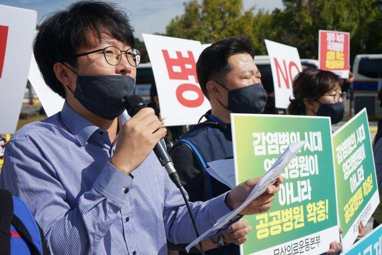 201015 제주영리병원설립 취소 확정 판결 촉구 기자회견7.jpg