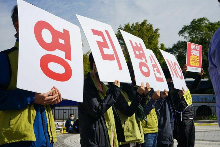 201015 제주영리병원설립 취소 확정 판결 촉구 기자회견2.jpg