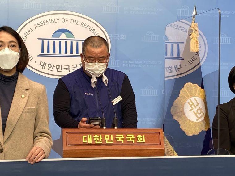 201118 서비스산업발전기본법 폐기 촉구 기자회견3.jpg