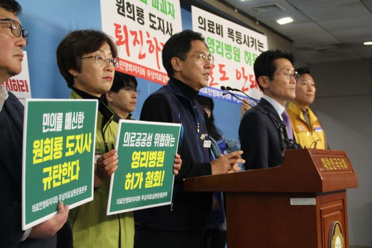 181206 제주영리병원 허가 규탄 정론관 기자회견2.jpg