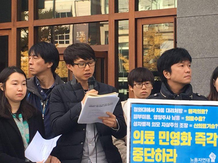 161118 박근혜-차순실-차움규탄 기자회견4.jpg
