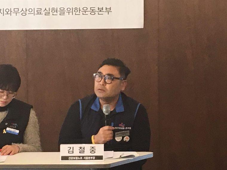 170306 대선 정책 요구 발표 기자회견5.jpg