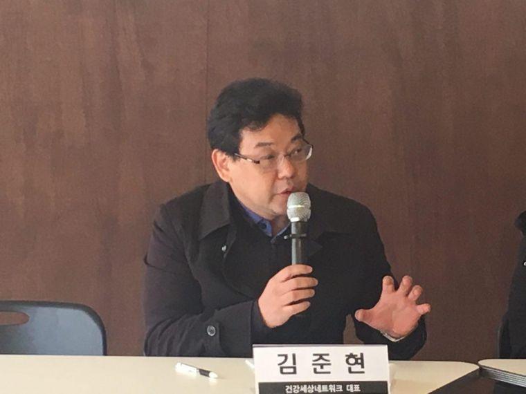170306 대선 정책 요구 발표 기자회견4.jpg