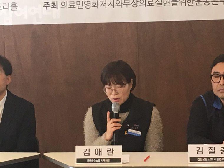 170306 대선 정책 요구 발표 기자회견6.jpg