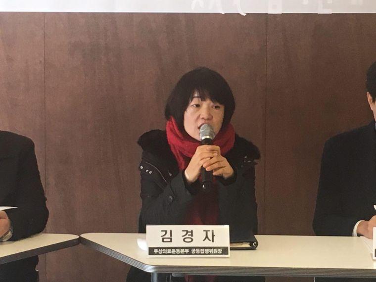 170306 대선 정책 요구 발표 기자회견2.jpg