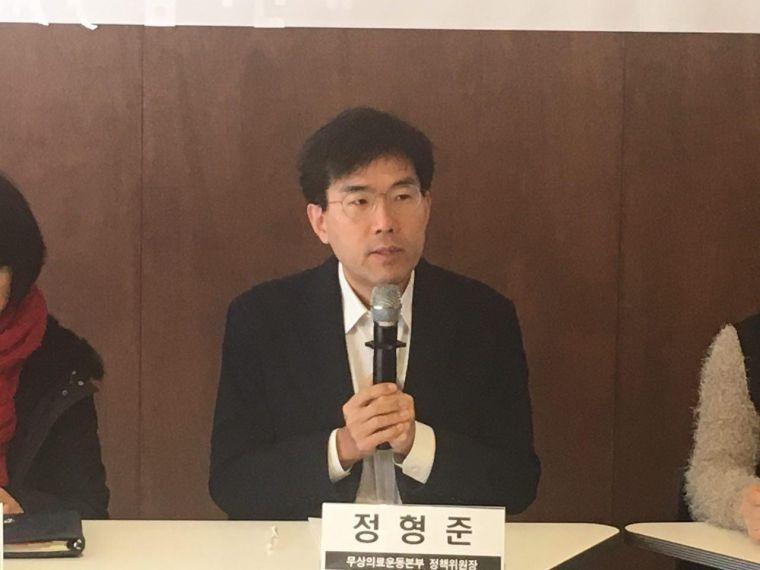 170306 대선 정책 요구 발표 기자회견3.jpg